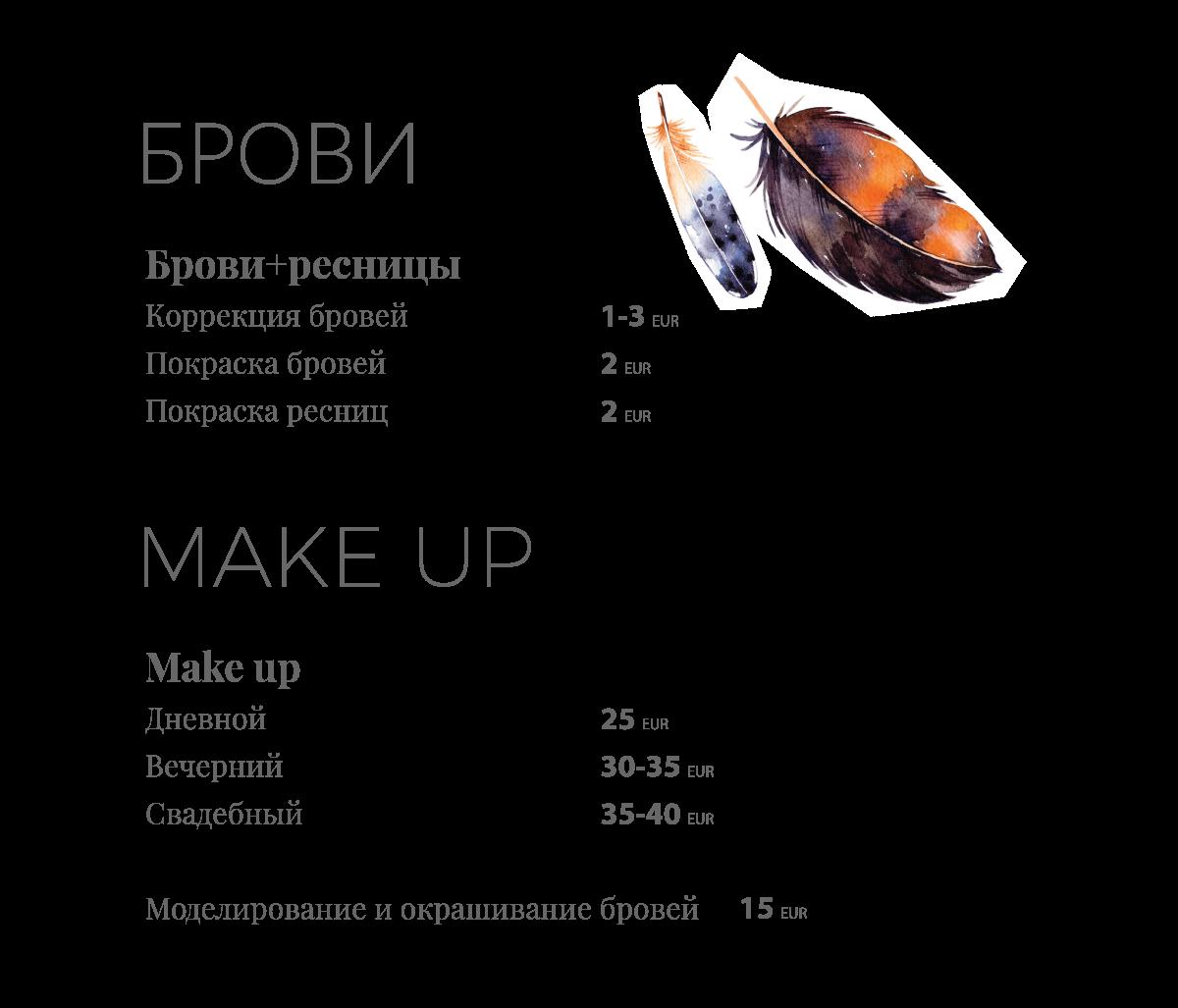 rus-5