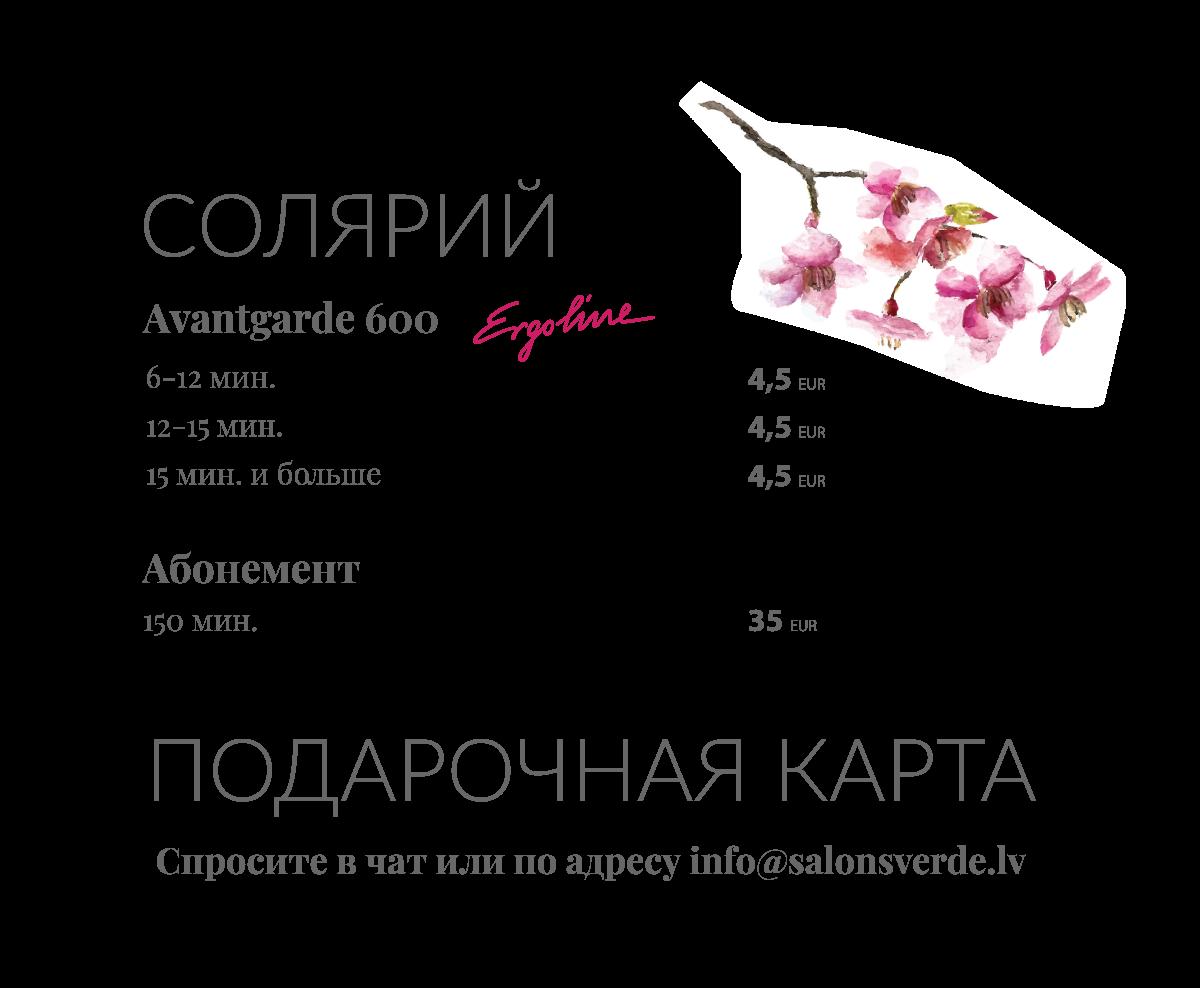 rus-6